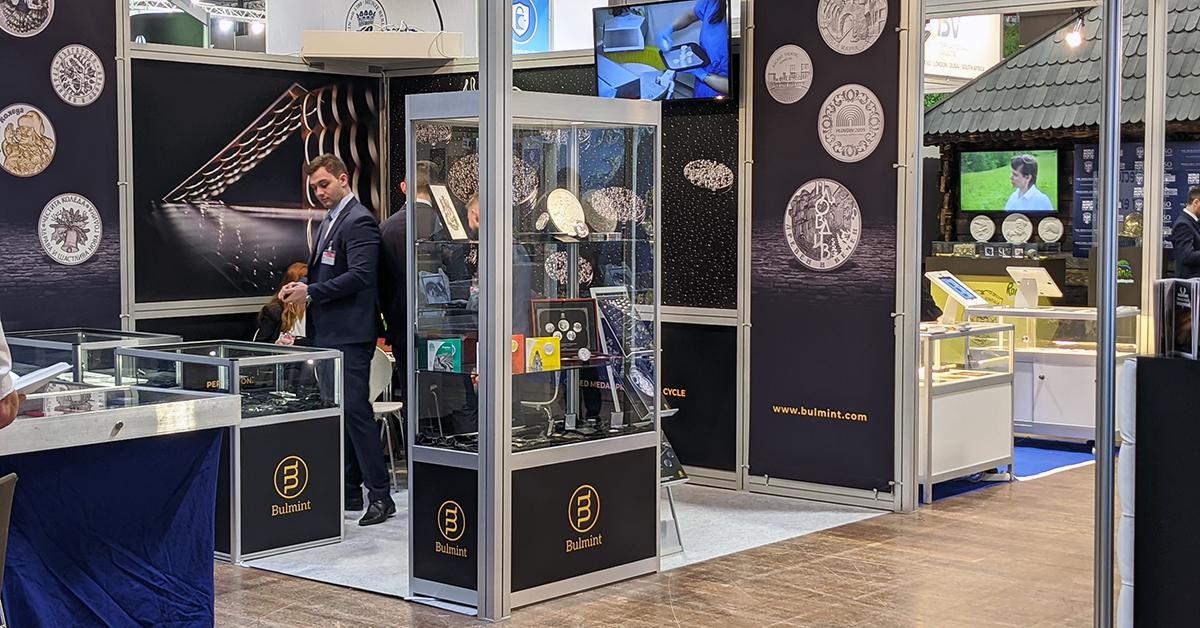 Булминт на 49-тото издание на Световния панаир на парите в Берлин