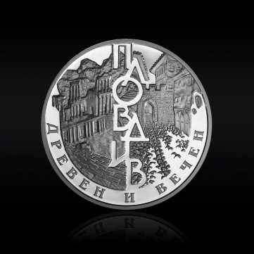 Plovdiv - Ancient and Eternal Silver Medal of the #Together issue, 31,1 g