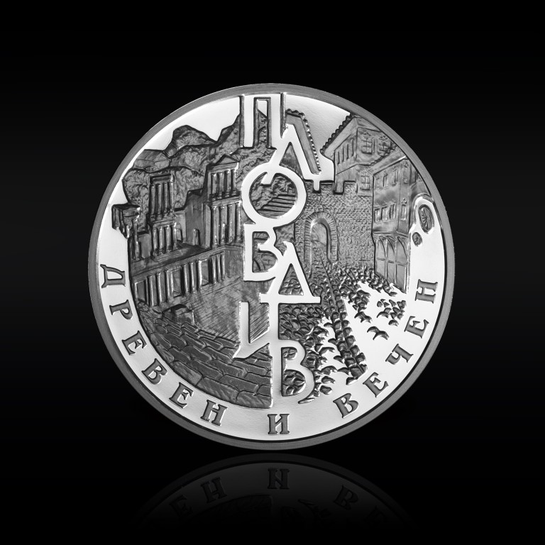 Plovdiv - Ancient and Eternal Silver Medal of the #Together issue, 31,1g
